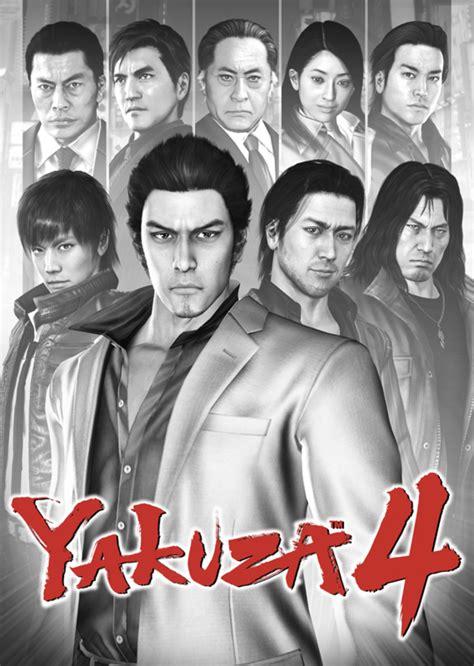 yakuza  trophies guide ps