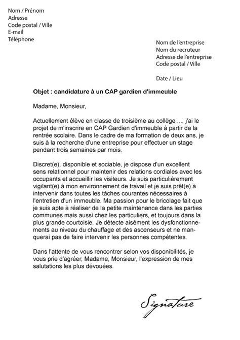 lettre de motivation cap gardien d immeuble mod 232 le de lettre