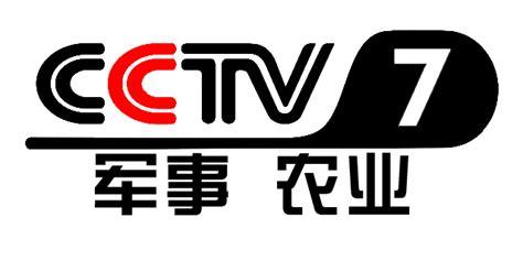 CCTV-7 - Wikipedia