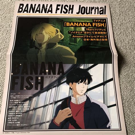 We hope that everything you want is here, please share and thanks for visiting. Banana Fish Wallpapers High Quality   Download Free