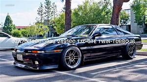 History Of Toyota Supra  All Generations