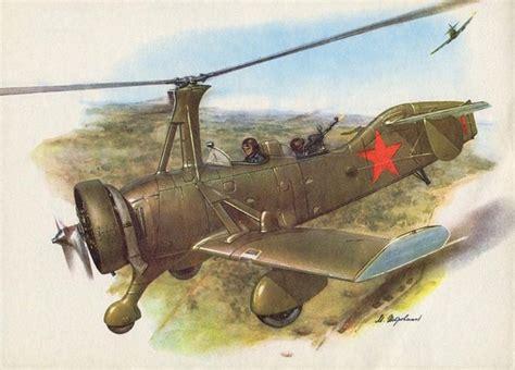 ソビエト空軍機 おしゃれまとめの人気アイデア hiroyuki kubo 空軍 航空機 飛行機 イラスト