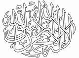 Coloring Pages Hajj Eid Adha Ul Sheets Getcolorings Print Printable sketch template