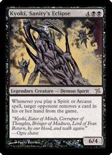 mtg best assassin deck magic the gathering visual spoiler betrayers of kamigawa