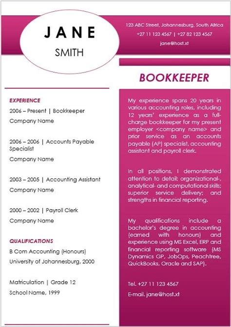 cool cv template  south africa picture