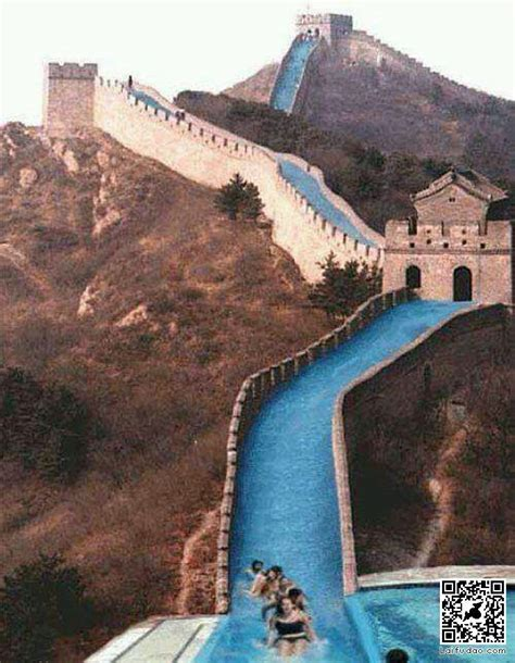 This is the end of the great wall of China.   Odd circs