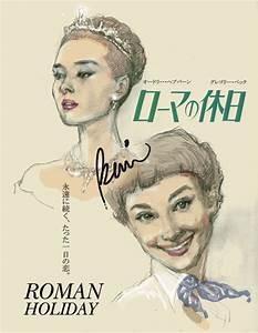 BENDA - Ben Liu illustration - BLOG: Roman Holiday II ...