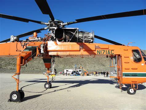 File:Erickson Sky Crane helicopter 4312.jpg - Wikimedia ...