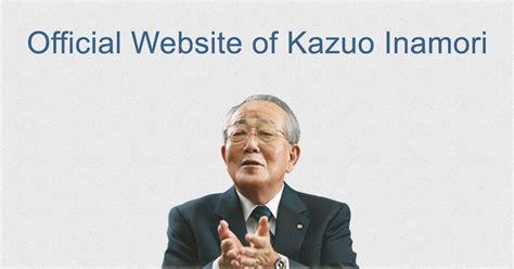 official website  kazuo inamori