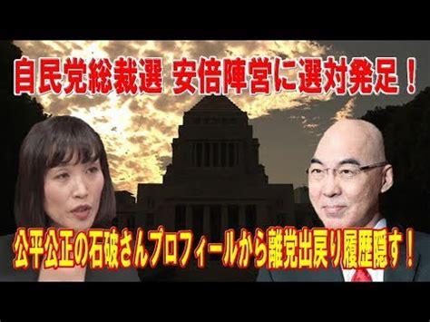 田北 真樹子 プロフィール