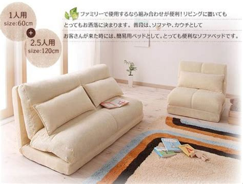 sofa bed japan style 90cm width lazy sofa for two person