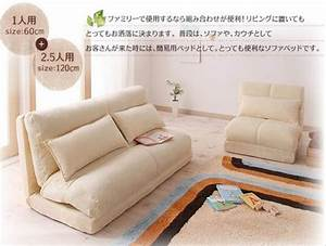 sofa bed japan style 90cm width lazy sofa for two person With sofa bed for two persons
