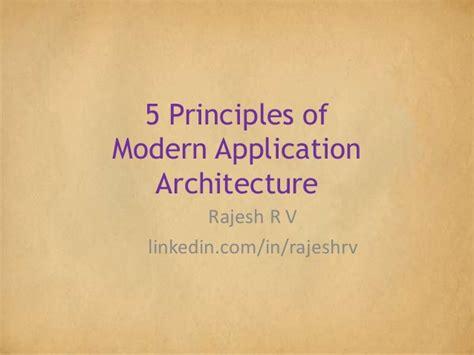 principles of modern design principles of modern application architecture