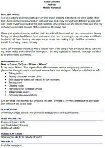 curriculum vitae sle for waiter waiter cv exle icover org uk