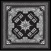 To help improve the quality of the lyrics, visit Machine Gun Kelly ...