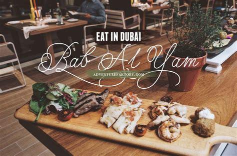 eat  dubai bab al yam   burj al arab