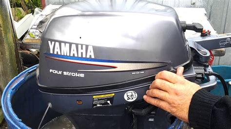 2006 yamaha f8 hp outboard motor 4 stroke 4 suw