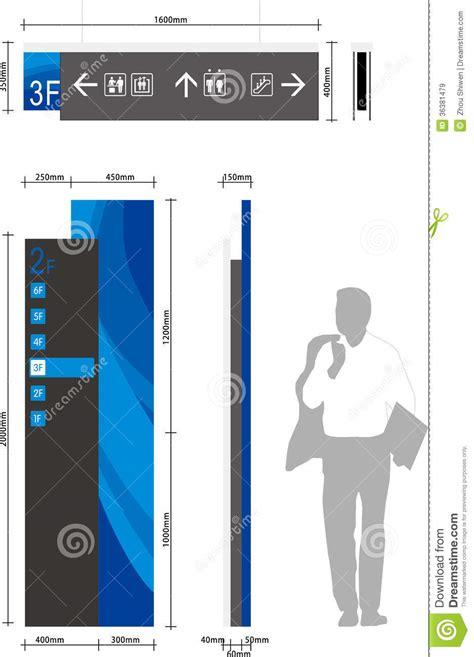 arcade signpost stock illustration illustration  guide