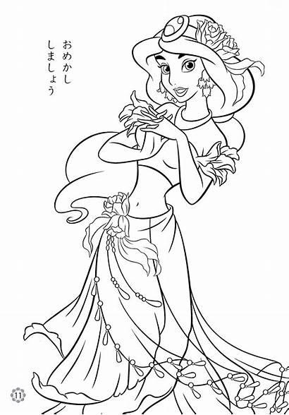 Coloring Princess Jasmine Disney Pages A4