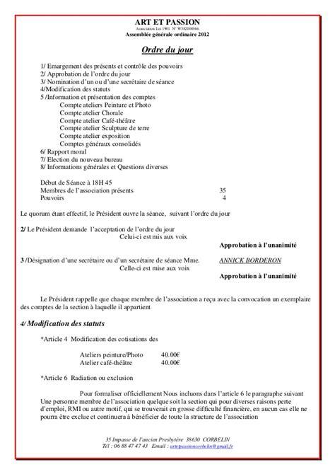 renouvellement du bureau d une association loi 1901 rapport et 2012