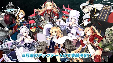 Ship Class Azur Lane by Wows Gamer Blog World Of Warships