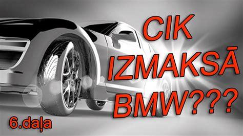 Cik izmaksā BMW??? Auto pulēšana... - YouTube