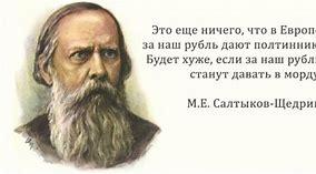 как написать михаилу гуцериеву