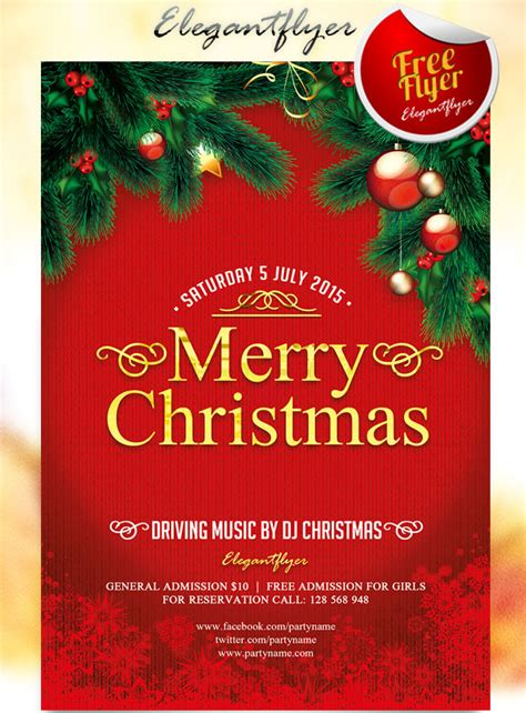 christmas premium  psd holiday card templates