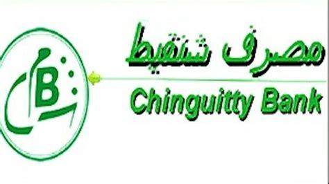 mauritanie enquete sur le pillage dune banque libyenne