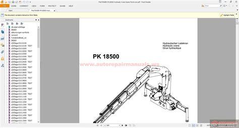 palfinger pk18500 hydraulic crane spare parts list auto repair manual heavy equipment