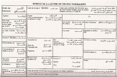 change devise maroc banque populaire