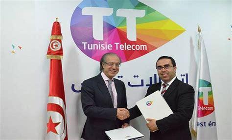 siege tunisie telecom tunisie telecom et carte signent un partenariat triennal