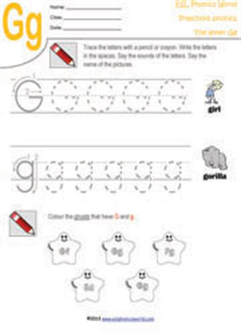 letter ii worksheets  kindergarten  worksheet blog