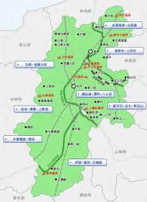 長野県:長野県の旅行宿泊予約サイト|ホテル・温泉旅館の予約「まい ...
