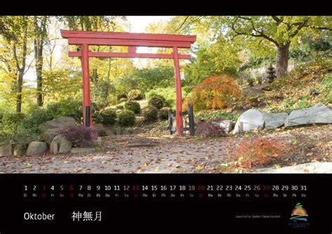 Japanischer Garten Kaiserslautern Preise by Druckerei Digitaldruck Kaiserslautern Copyshop