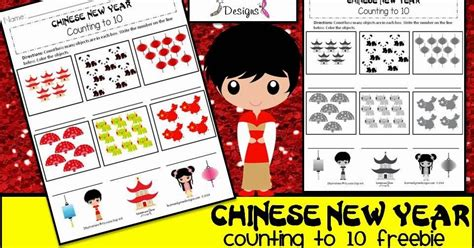Learn And Grow Designs Website Counting Objects To 10 Chinese New Year Math Freebie
