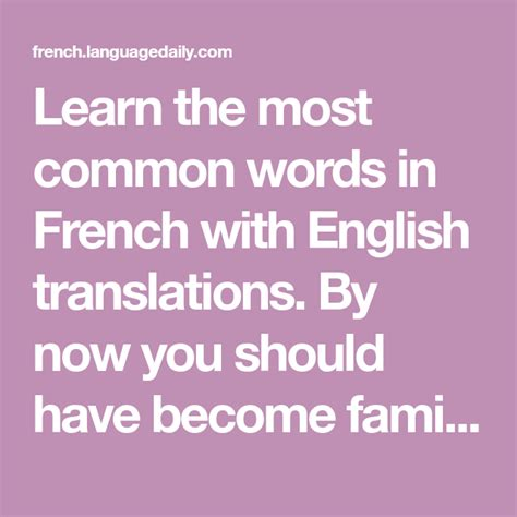 Learn the most common words in French with English ...