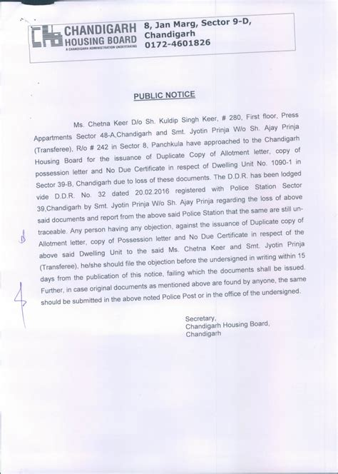 issue  duplicate copies  allotment letter possession
