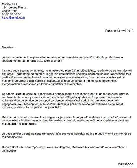 La franc maçonnerie jardin du george washington masonic national memorial année 2010/2011 sommaire introduction. pole emploi lettre de motivation gratuite - Modele de lettre type