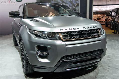 Land Rover Range Rover Evoque Victoria Beckham 05