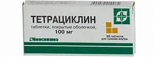 Натуральные эффективные средства от простатита