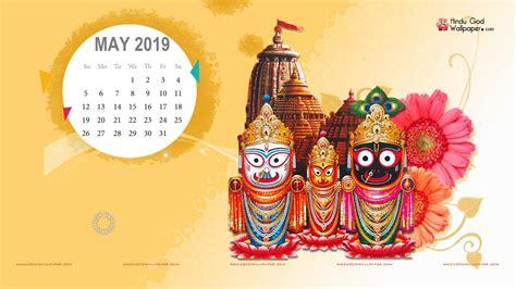 May 2019 Calendar Wallpaper For Desktop Background Free