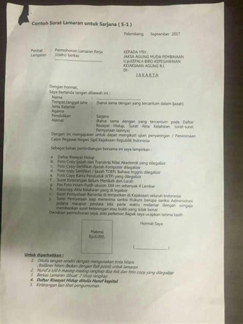 Contoh Surat Lamaran Kerja Cpns Kejaksaan Tinggi by Contoh Format Surat Lamaran Pernyataan Seleksi