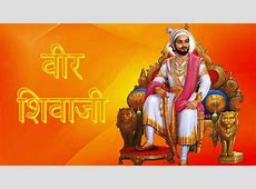 Free Shivaji maharaj photo hd 2017 download – 2019