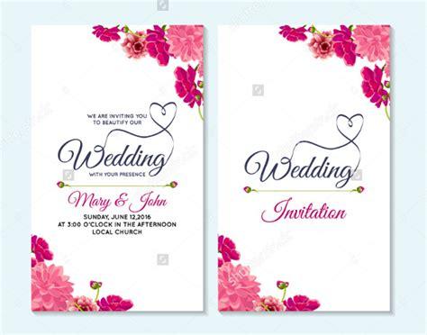 wedding card template   printable word  psd