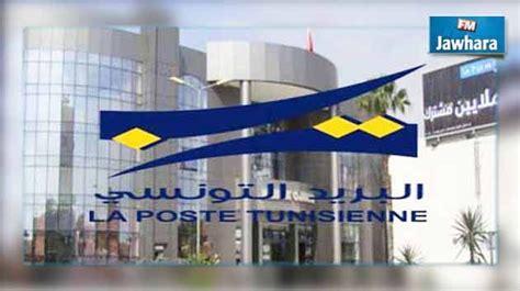 horaires d ouverture des bureaux de poste pendant le mois de ramadan