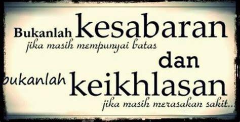 Artikel ini berisi list kata mutiara bijak dalam bahasa inggris beserta terjemahan dan maknanya. 31 Gambar Kata Bijak Tentang Silaturahmi- 100 Kumpulan ...
