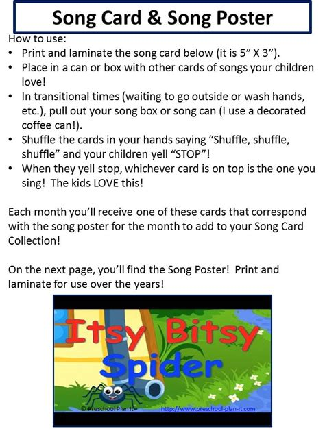 preschool plan it club 384 | itsy bitsy spider song poster and card
