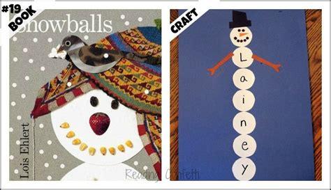 fun  books   winter theme snowballs  lois