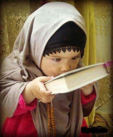 precious moeslim  quran pinterest muslim
